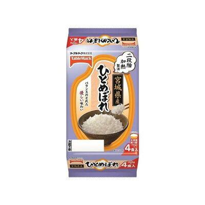 テーブルマーク 宮城県産ひとめぼれ(分割)4食 U03