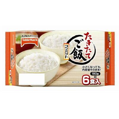 たきたてご飯コンパクト 国産米使用 6食