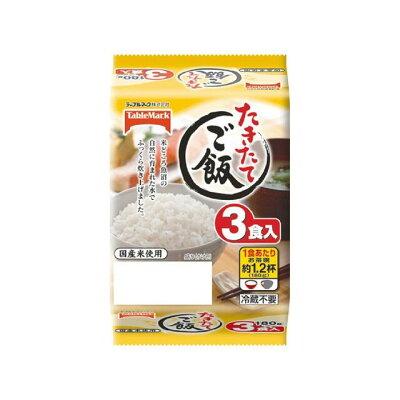 テーブルマーク たきたてご飯コンパクト 国産米 3食