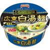 テーブルマーク 広東白湯麺 カップ 86g