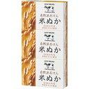 カウブランド 自然派石けん 米ぬか(100g*3コ入)