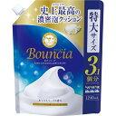 バウンシア ボディソープ 清楚なホワイトソープの香り 詰替用(1240mL)