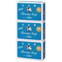 牛乳石鹸 青箱 バスサイズ 3個
