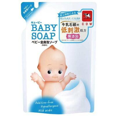 牛乳石鹸 キユーピー 全身ベビーソープ(泡タイプ)詰替用(350ml)