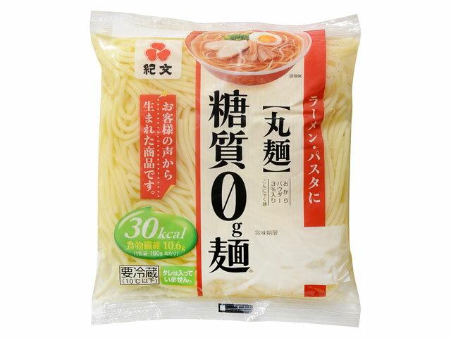麺 糖 質 ゼロ 糖質0麺レシピ・作り方の人気順|簡単料理の楽天レシピ