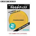 GAMBA OSAKA ガンバ大阪スポーツアクセサリー おもちゃ YAWARAKA DIZC AST 92150