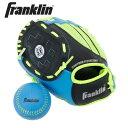 フランクリン Franklin レジャー用 グローブ NEO Grip グローブボール付9.0 NEOGRIP