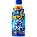熱中対策 シャツクール 冷感ストロング 大容量 つけかえ用(280ml)