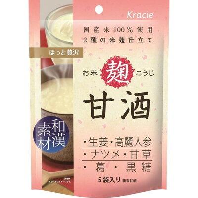 クラシエ ほっと贅沢 お米麹甘酒(5袋入)