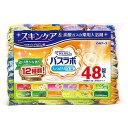 HERS バスラボ アソート ハッピーフレグランス 彩り豊かな香り(48錠)