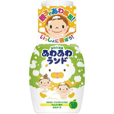 あわ入浴液 あわあわランド りんごの香り(300ml)