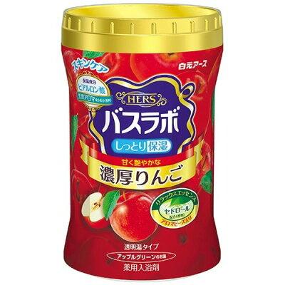 HERS バスラボ ボトル 濃厚りんごの香り(640g)