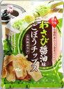 カモ井 わさび醤油味 ごぼうチップス 32g