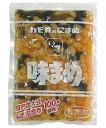 カモ井 味まめ 徳用袋 210g