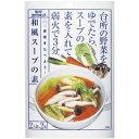 キユーピー 3分クッキング 野菜をたべよう! 和風スープの素 30g×2袋