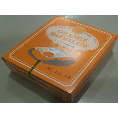キユーピー オレンジママレード ディスペンパック 14gX20