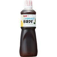 キユーピー QP ノンオイルドレッシング香味ゆず 1000ml