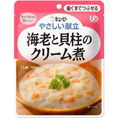 介護食/区分2 キユーピー やさしい献立 海老と貝柱のクリーム煮(100g)