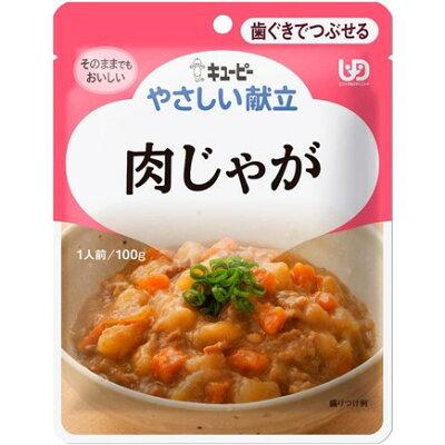 介護食/区分2 キユーピー やさしい献立 肉じゃが(100g)