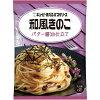 キユーピー あえる和風きのこ バター醤油仕立て 110g 55gX2