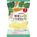 キユーピー S-8 野菜入りソフトおせんべい 20g