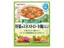 キユーピー QP VA-1野菜のミネストローネ風 100g