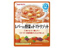キユーピー QP BA-2レバー入り野菜トマトリゾット120g