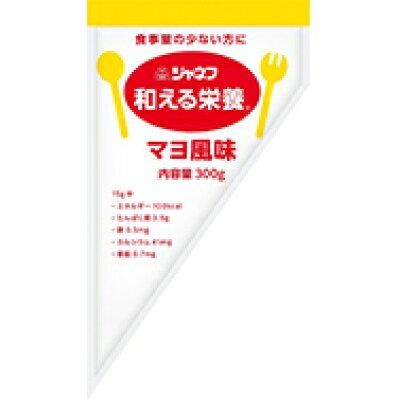 キユーピー ジャネフ 和える栄養 マヨ風味 300g