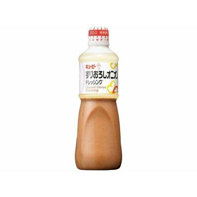 キユーピー すりおろしオニオンドレッシング(1L)