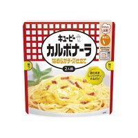 キユーピー QP カルボナーラ なめらかチーズ仕立て 255g