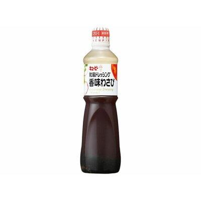 キユーピー QP 和風ドレッシング香味わさび 1000ml