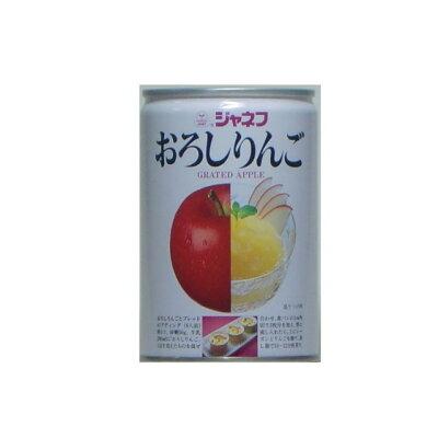 キユーピー ジャネフ おろしりんご 290g