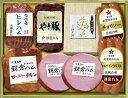 鎌倉ハム 焼豚入りバラエティギフト KCー50
