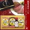 鎌倉ハム 伝統の味 ギフト KR-105