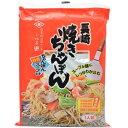 ヒシジン 長崎焼きちゃんぽん 特製ちゃんぽんスープ付 1人前×10袋