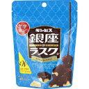 ギンビス 銀座@ラスクW ホワイト&ミルクチョコ 40g