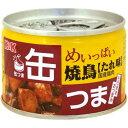 K&K 缶つま めいっぱい 焼鳥 たれ味(135g)