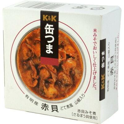 KK 缶つま 有明産 赤貝どて煮風 山椒入り(70g)