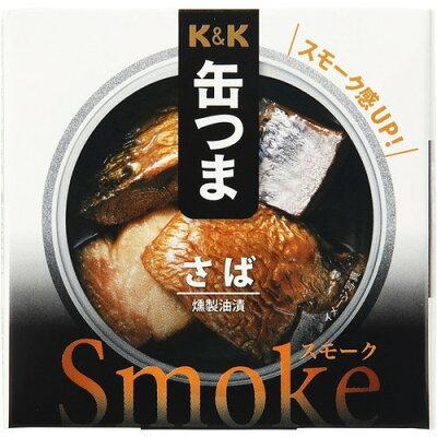 K&K 缶つまsmoke さば