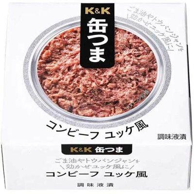 K&K 缶つま コンビーフ ユッケ風(80g)