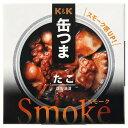 K&K 缶つまスモーク たこ(50g)