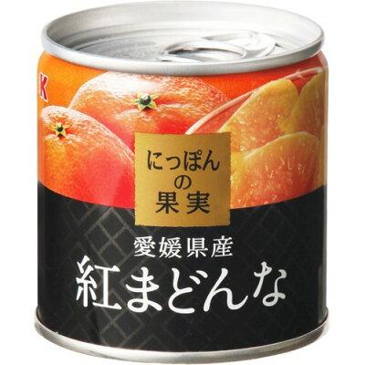 にっぽんの果実 愛媛県産 紅まどんな(185g)