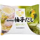 タベテ だし麺 高知県産柚子だし 塩ラーメン(102g)