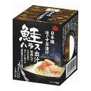 桐印 日本橋ほぐす茶漬け 鮭ハラス出汁胡麻入り(95g)