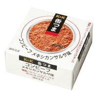 K&K 缶つま コンビーフ メキシカンサルサ味(80g)