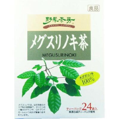 野草茶房 メグスリノキ茶100%(60g(24ティーバッグ))