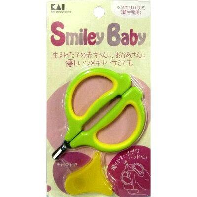 スマイリーベビー ベビー用ツメキリハサミ キャップ付 新生児用(1コ入)