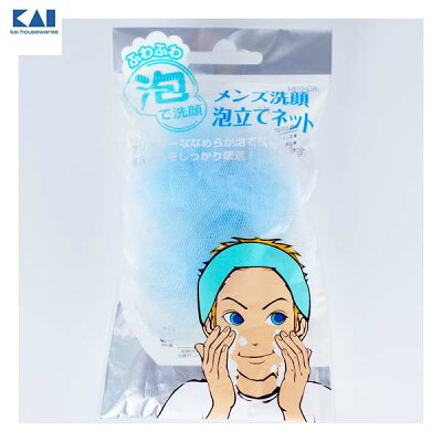 貝印 メンズ洗顔泡立てネット KQ0184