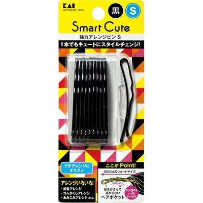 スマートキュート 強力アレンジピン S 黒 HC3318(10本入)