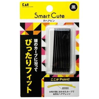 スマートキュート Rヘアピン 黒 HC3332(10本入)